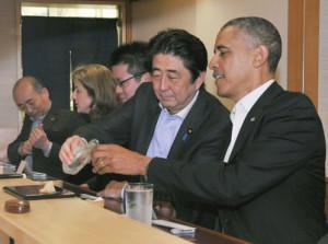 U.S. President Obama in Tokyo for 3-day state visit