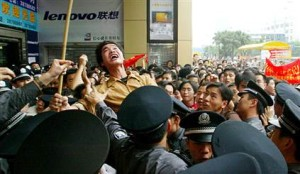 050416_ChinaProtest_wide.hmedium